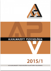 AP_2015_1