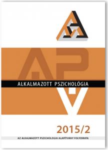 AP_2015_2