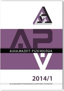 AP_2014_1
