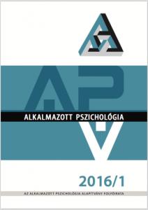 AP_2016_1