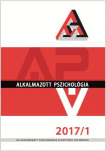 AP_2017_1